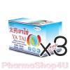(ซื้อ3 ราคาพิเศษ) Ya Tai ยาไท่ กล่อง 24 ซอง แก้ท้องผูก เป็นยาระบาย แก้ร้อนใน ลดอาการเจ็บคอ