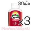 (ซื้อ3 ราคาพิเศษ) Banner Protein 30เม็ด แบนเนอร์ โปรตีน วิตามินและแร่ธาตุเสริมอาหารบำรุงร่างกาย เหมาะสำหรับผู้ที่ต้องการดูแลสุขภาพ