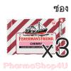 (ซื้อ3 ราคาพิเศษ) Fisherman's Friend Sugar Free Cherry Flavour Lozenges 25g ฟิชเชอร์แมนส์ เฟรนด์ ยาอม บรรเทาอาการระคายคอ กลิ่นเชอร์รี่