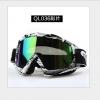 แว่นวิบาก (Goggle) รหัส QL036 เลนส์รุ้ง
