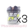 (ซื้อ3 ราคาพิเศษ) Charcoal Cotton Bud คอตตอนบัดชาร์โคล 70 ก้าน คุณภาพดี สะอาด นำเข้าจากญี่ปุ่น สามารถเห็นขี้หูได้ชัดเจน เมื่อใช้