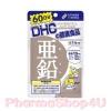 DHC Zinc ซิงค์ สังกะสี (60 วัน) ทำให้ผิวพรรณดูนุ่มชุ่มชื้น ลดการเกิดสิวที่ใบหน้า