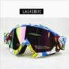 แว่นวิบาก (Goggle) รหัส LA141 เลนส์รุ้ง