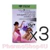 (ซื้อ3 ราคาพิเศษ) PRIM PERFECT CURCUMA XANTHORRHIZA ROXB 30 แคปซูล ยาแคปซูลสกัดว่านชักมดลูก พริมเพอร์เฟคท์ บรรเทาอาการปวดประจำเดือน บำรุงผิวพรรณให้มีนํ้ามีนวล