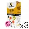 (ซื้อ3 ราคาพิเศษ) Beeprolis โพรโพลิส Mouth Spray 15 mL สารสกัด กรีนโพรโพลิส บราซิลเลียน ช่วยรักษาแผลในปาก และลำคอ