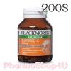 (200 เม็ด) Blackmores Buffered C 500mg วิตามินซีให้ผิวขาวกระจ่างใสได้เร็วขึ้นจากเดิมและเสริมสร้างภูมิคุ้มกันในร่างกาย