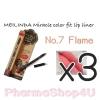(ซื้อ3 ราคาพิเศษ) Mei linda Miracle Color Fit Lip Liner #07 Flame เมลินดา ดินสอเขียนขอบปาก 1.5 กรัม