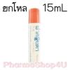 (ยกโหล ราคาส่ง) PharmaHof Faclinda 15mL ฟาคลินด้า แต้มสิว รักษาการอักเสบของสิว