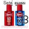 (ซื้อ3 ราคาพิเศษ) (Setคู่ ดูแลผม) Alpecin Caffeine (Liquid+Shampoo)200 mL คาเฟอีนเหลว และแชมพู ปรับสภาพผมให้ดีขึ้น ลดการหลุดร่วงของเส้นผม