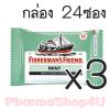 (ซื้อ3 ราคาพิเศษ) (ยกกล่อง 24ซอง) Mint เขียวทึบ Fisherman's Friend Flavour Lozenges 25g ฟิชเชอร์แมนส์ เฟรนด์ ยาอม บรรเทาอาการระคายคอ มิ้น