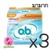 (ซื้อ3 ราคาพิเศษ) (กล่องส้ม) O.B. Pro Comfort Tampons For Heavy Flow 8 pieces โอ.บี.โปร คอมฟอร์ท ผ้าอนามัยแบบสอด สำหรับวันมามาก