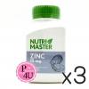 (ซื้อ3 ราคาพิเศษ) ZINC 15 MG NUTRI MASTER 30 Capsules ป้องกันผมร่วง เสริมผมงอกใหม่ ทานง่าย วันละ 1 ครั้ง