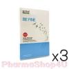 (ซื้อ3 ราคาพิเศษ) Nutri Master Be Fine คลายกังวล นอนหลับง่าย 10 แคปซูล นูทริ มาสเตอร์ บีไฟน์ สารสกัด Lactium และวิตามิน ผลิตภัณฑ์เสริมอาหาร ความปลอดภันสูง