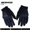 ถุงมือ SCOYCO MC08 สีดำ