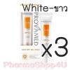 (ซื้อ3 ราคาพิเศษ) (White-ขาว) Provamed Sun Face SPF50+ 30mL ครีมกันแดดสูตร Non Chemical ไร้ความมันเงา เรียบกลืนไปกับผิวให้เมคอัพดูกระจ่างใสขึ้น