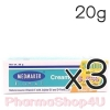 (ซื้อ3 ราคาพิเศษ) MedMaker Vitamin E Cream 20g เมดเมเกอร์ วิตามินอีเข้มช้น 5.5% โจโจบาออยล์ และ ดี-แพนธินอล