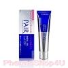PAIR Anti Acne Cream W 14g แพร์ ครีมรักษาสิว 14 กรัม สำหรับสิวอักเสบ ช่วยให้สิวยุบเร็ว และไม่ทิ้งรอยแผลเป็นหลังสิวหาย
