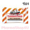 Spicy Mandarin Fisherman's Friend Sugar Free Flavour Lozenges 25g ฟิชเชอร์แมนส์ เฟรนด์ ยาอม บรรเทาอาการระคายคอ ส้มแมนดาริน