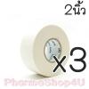 (ซื้อ3 ราคาพิเศษ) INNOTAPE ผ้าพันล๊อค เดือยไก่ 2 นิ้ว 1 ม้วน พลาสเตอร์ผ้ากาวยางเหนียว ใช้พันสำหรับออกกำลังกาย พันแผล