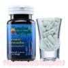 ยาบรรเทาอาการปวดเมื่อย คุณสัมฤทธิ์ 60เม็ด สมุนไพร บรรเทาอาการปวดเมื่อย จาก เถาเอ็นอ่อน หัวดองดึง กำแพงเจ็ดชั้น