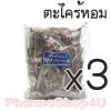 (ซื้อ3 ราคาพิเศษ) Botobel ตะไคร้หอม ไล่ยุง 100กรัม มีส่วนผสมของตะไคร้หอม และการบูร ไล่ยุง แมลงสาบ มด แมลงต่างๆ