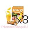 (ซื้อ3 ราคาพิเศษ) CalCi-D แคลซี่ดี 10 ซอง สำหรับผู้ที่ต้องการแคลเซี่ยม เครื่องดืมกลิ่นส้มธรรมชาติ