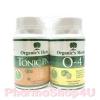 Tonic PNP 60 เม็ด + O-4 Organic's Herbs 60 เม็ด อิ่มท้อง ลดน้ำหนัก กระชับสัดส่วน ล้างลำไส้ ขับไขมัน ทั้งเก่าและใหม่ ระบายไม่มวนท้อง.