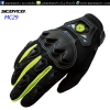 ถุงมือ SCOYCO MC29 สีเขียว