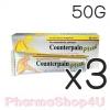 (ซื้อ3 ราคาพิเศษ) Counterpain Plus 50กรัม ทาแก้ปวด แก้เมื่อย แก้ยอก เพียงแค่ทา ไม่ต้องนวด เนื้อเจล ซึมไว