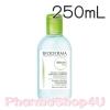 (ของแท้) Bioderma Sebium H2O สีเขียว 250 mL ไบโอเดอร์มา ซีเบียม ทำความสะอาดใบหน้า และเช็ดเครื่องสำอาง สูตรน้ำ ชนิดไม่ต้องล้างออก