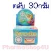 (ตลับ) 5 Star 4A Tooth Paste 30กรัม ยาสีฟัน 5ดาว4เอ ผลิตจากสมุนไพรเข้มข้น ใช้น้อย สะอาดนาน ใช้เพียงเมล็ดถั่วเขียว