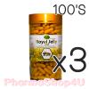 (ซื้อ3 ราคาพิเศษ) Nature King Royal Jelly 1000 mg กระปุก 100 เม็ด เนเจอร์ คิง นมผึ้ง 1000 มก บำรุงร่างกาย บำรุงผิว ปรับสมดุล ช่วยให้ร่างกายสดชื่น