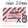 (ซื้อ3 ราคาพิเศษ) (ยกกล่อง 24ซอง) Fisherman's Friend Sugar Free Cherry Flavour Lozenges 25g ฟิชเชอร์แมนส์ เฟรนด์ ยาอม บรรเทาอาการระคายคอ กลิ่นเชอร์รี่
