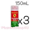 (ซื้อ3 ราคาพิเศษ) Bosisto's Eucalyptus Spray 150 mL โบสิสโต นกแก้ว สเปรย์ปรับอากาศยูคาลิปตัส สเปรย์สารพัดประโยชน์จากธรรมชาติ มีกลิ่นหอม