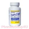***หมด*** Ivory Caps 1500 mg Glutathione (60เม็ด) กลูต้าชนิดเข้มข้น เห็นผลได้ทันใจ ขาวใสไวที่สุด ลดริ้วรอย นำเข้าจากอเมริกา