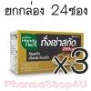 (ซื้อ3 ราคาพิเศษ) (ยกกล่อง 24ซอง) ถั่งเช่า Handy Herb 1ซอง มี 2 แคปซูล เพิ่มความสามารถ ในการเรียนรู้ ความจำ และมีฤทธิ์ต้านความเครียด มีฤทธิ์กระตุ้นสมรรถภาพทางเพศ กระตุ้นระบบภูมิคุ้มกัน