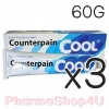 (ซื้อ3 ราคาพิเศษ) Counterpain สูตรเย็น analgesic balm 60G เคาเตอร์เพนสูตรเย็น คลายปวด คลายกล้ามเนื้อ ทาถูนวด