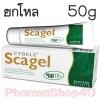 (ยกโหล ราคาส่ง) CYBELE SCAGEL 50g ซีเบล สกาเจล เจลทาแผลเป็น ช่วยให้แผลเป็นเนียนนุ่ม รอยแผลเป็นดูจางลง จากสารสกัดสมุนไพรธรรมชาติ มี Allium Cepa 12%