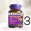 (ซื้อ3 ราคาพิเศษ) Blackmores Koala Fruity Multi 30 Chewable tablets แบลคมอร์ส โคอาล่า ฟรุ๊ตตี้ มัลติ เม็ดเคี้ยว กลิ่นวานิลลา-สตรอว์เบอร์รี วิตามินและแร่ธาตุ ช่วยในการเจริญเติบโตของร่างกาย