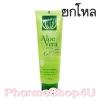 (ยกโหล ราคาส่ง) Vitara Aloe Vera Cool Gel Plus 99.5% with Cucumber 120g เจลว่านหางจระเข้เข้มข้น และสารสกัดจากแตงกวา บำรุงผิวดีเยี่ยม ไม่มีน้ำหอม-แอลกอฮอล์