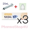 (ซื้อ3 ราคาพิเศษ) K&K Nasal Kit เซตล้างจมูก ไซริ้ง20mLและ จุกล้างจมูก 1 ชิ้น เค แอนด์ เค นาซอล คิด ชุดเซตสำหรับล้างจมูก เพิ่มความง่ายและกระชับในการล้างจมูก