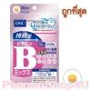 (ค่อยๆปลดปล่อย) DHC Vitamin B Mix Persistent Type (30 days) วิตามินบีรวม 8 ชนิด ประสิทธิภาพดีกว่าเดิม ด้วยสูตร Time Release เพื่อให้วิตามินบีปล่อยออกมาช้า ๆ