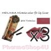 (ซื้อ3 ราคาพิเศษ) Mei linda Miracle Color Fit Lip Liner #03 Tiramisu เมลินดา ดินสอเขียนขอบปาก 1.5 กรัม