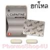 (ยกโหล ราคาส่ง) L-CARNITINE Pharmahof 500mg 30 เม็ด แอล-คาร์นิทีน เร่งเผาผลาญ ลดน้ำหนัก เสริมสร้างกล้ามเนื้อ