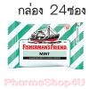 (ยกกล่อง 24ซอง) Mint เขียวลาย Fisherman's Friend Sugar Free Flavour Lozenges 25g ฟิชเชอร์แมนส์ เฟรนด์ ยาอม บรรเทาอาการระคายคอ มิ้น เขียวลาย