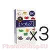 (ซื้อ3 ราคาพิเศษ) ชิเซนโนะ (SHIZENNO) โดยมิโนริ Minori 30 เม็ด ผลิตภัณฑ์จากผักและผลไม้มากกว่า 20 ชนิด เหมาะสำหรับคนทานผักน้อย มีวิตามิน และแร่ธาตุ