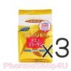 (ซื้อ3 ราคาพิเศษ) (Refill) รุ่นใหม่ Meiji Amino Collagen Premium 30วัน เมจิ คอลลาเจน รุ่นพรีเมียม สีทอง เพิ่มเซรามิโดะ + Hyaloronich + Q10 + Vit C