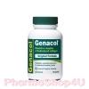 Genacol 90เม็ด Bioactive Complex of Hydrolyzed Collagen เจนาคอล คอลลาเจน type II สำหรับบำรุงข้อต่อและกระดูกอ่อน ช่วยดูแลผู้มีอาการปวดข้อเข่า-ข้อสะโพก