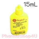 SEPTYL 15mL สูตร Betadine Solution ใช้ใส่แผล ฆ่าเชื้อโรค ฆ่าเชื้อสิว ไม่แสบ ล้างออกง่าย ไม่ทิ้งคราบ กลิ่นไม่ฉุน