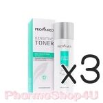 (ซื้อ3 ราคาพิเศษ) Provamed Sensitive Toner 200mL Bio Soothing Synergy For Sensitive Skin โทนเนอร์สูตรอ่อนโยนพิเศษ ช่วยปรับสมดุลให้ผิว และกระชับรูขุมขน